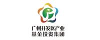 广州开发区产业基金投资集团